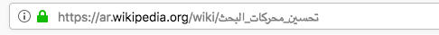 Bad slug for Arabic URLs • Yoast