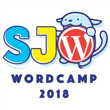 WordCamp San José 2018