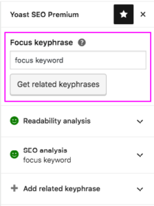 The Perfect Focus Keyword For Your Post Or Page Yoast