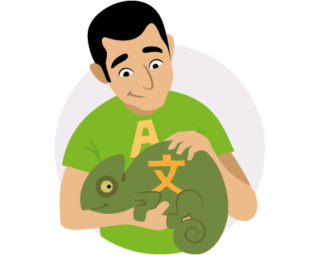 illustration of Yoast assistant holding a lizard.